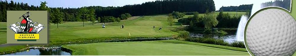 Golfclub Schwanhof e.V.